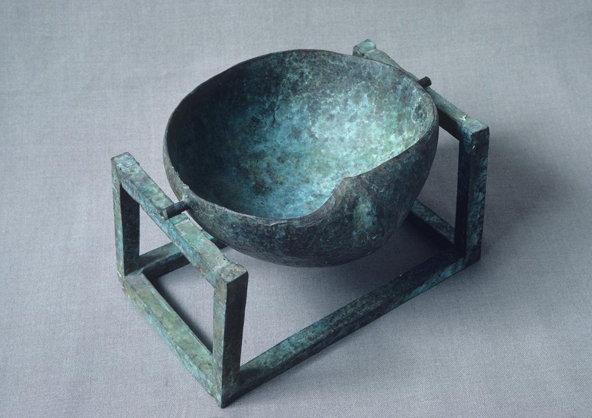 Rocking Cauldron image